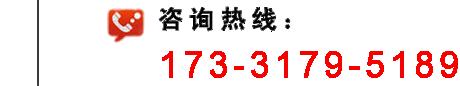 北京闫帅养老院现状